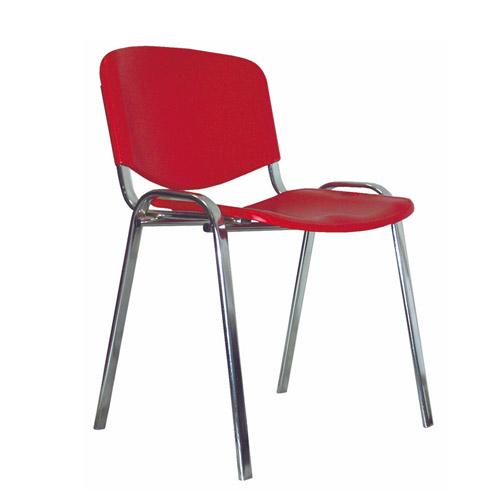 """Кресло для посетителей """"Изо/хром/пласт"""""""