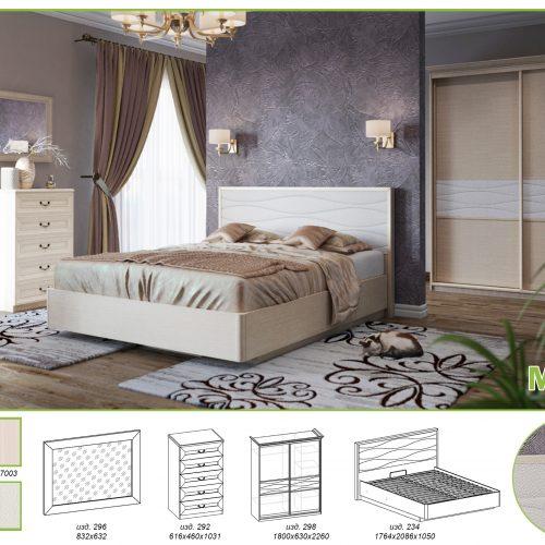 Кровать мк57 корвет